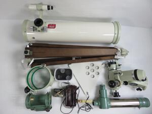 タカハシ(高橋製作所) 天体望遠鏡 一式