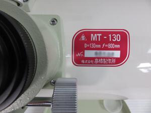 高橋製作所 天体望遠鏡 型式