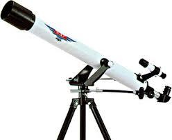 岡山県 天体望遠鏡