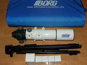 ボーグ(BORG) 天体望遠鏡