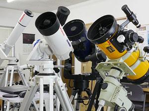 まとまった数 天体望遠鏡
