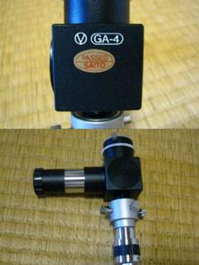 天体望遠鏡を高く売るコツ オプション品